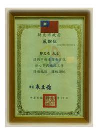 DSC_0380