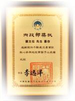 award_95